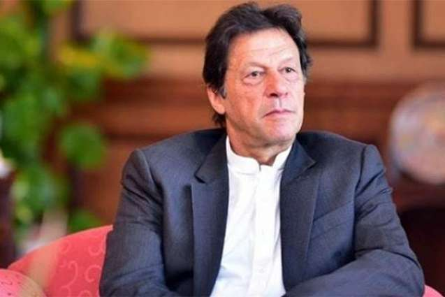 PM Imran orders probe in Quetta mosque blast