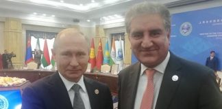 Pakistan wants to build new synergies and cooperation with Russia: FM Qureshi