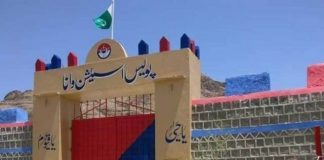 Another police station starts operations in Sarwakai, South Waziristan