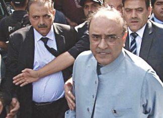 Asif Zardari requests acquittal in Park Lane property case
