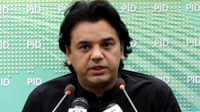 Govt to address reservations of allied political parties: Usman Dar