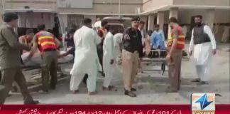 DI Khan Sucide Blast Khyber News Pashto news