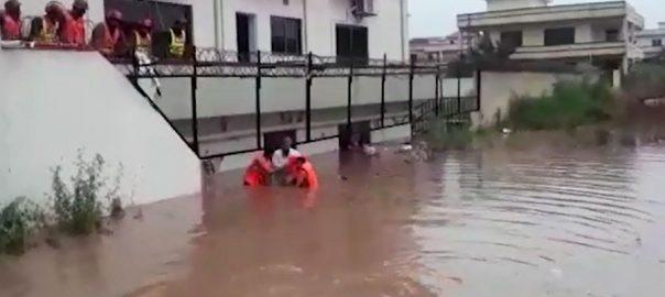 Two die as rain water inundates house basement in Islamabad