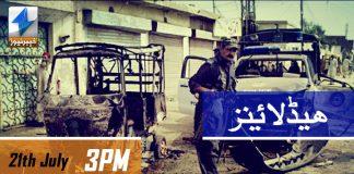 khyber news pashto news headlines 3pm 21th july