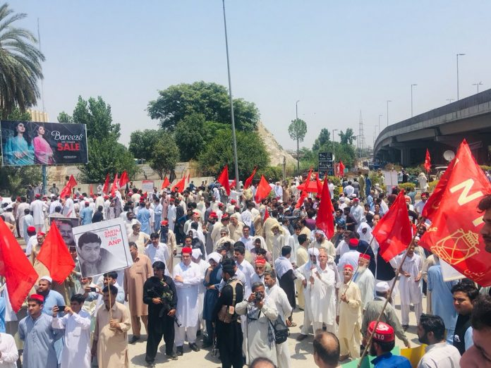 ANP protest in front of KP Assembly against Sartaj Khan's assassination