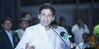 KP Govt committed to promote tourism: Atif Khan