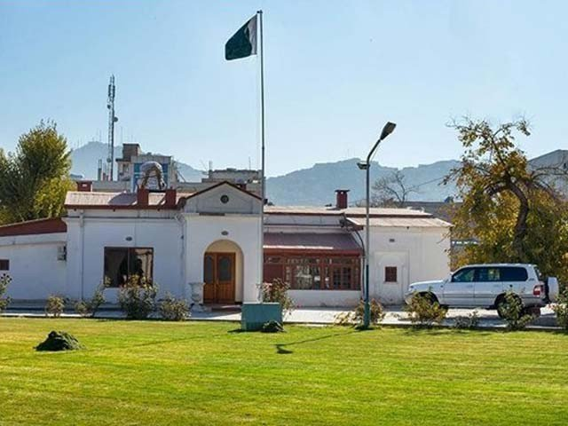 Pakistan's embassy in Kabul limits visas issuance to Afghan nationals