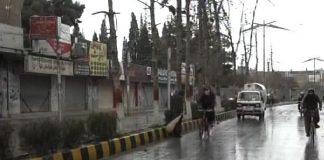 Met Office issues alert for new spell of rain in Pakistan