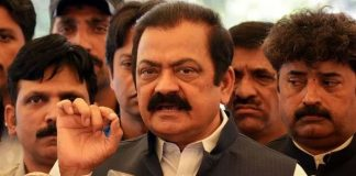 ANF Court reserves verdict on Sanaullah's plea for release of footage in drug case