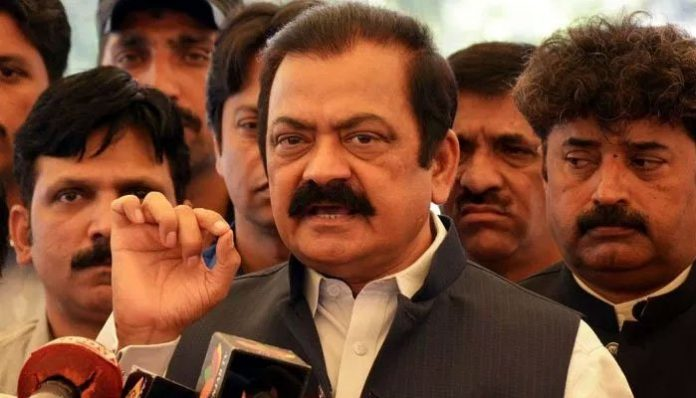 NAB launches investigation against Rana Sanaullah in assets beyond means case