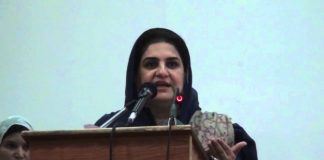 NAB files corruption reference against PPP Senator Rubina Khalid