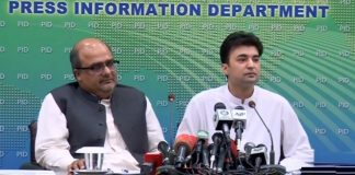 Plundered wealth of nation to be recovered: Murad Saeed