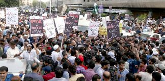 Traders announces countrywide strike on July 13 against budget