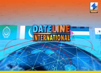 Date Line International