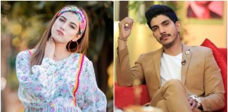 Nazish Jahangir responds to marriage rumours with Mohsin Abbas Haider