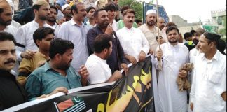 Protest rallies held to observe Indian Independence Day as Black Day