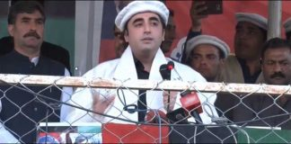 PPP won't accept bargaining over Kashmir dispute: Bilawal