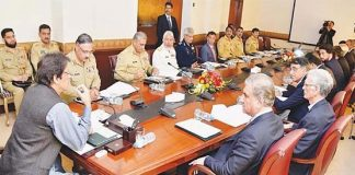 National Security Committee discusses national security situation