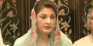 LHC approves Maryam Nawaz's bail plea in Chaudhry Sugar Mills case