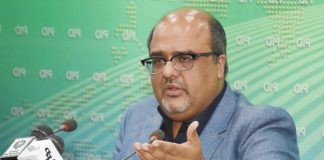 Govt satisfied with Supreme Court verdict in Justice Faez Isa's case: Shahzad Akbar