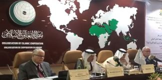 OIC rejects Israeli PM's pledge to annex part of occupied West Bank