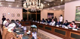 Pakistan, Oman agree to enhance cooperation in diverse fields