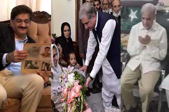 Political leaders mark Defence Day with visits to martyrs' homes