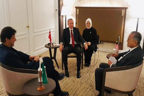 Pakistan, Turkey and Malaysia to jointly launch'BBC type' TV channel: PM Imran
