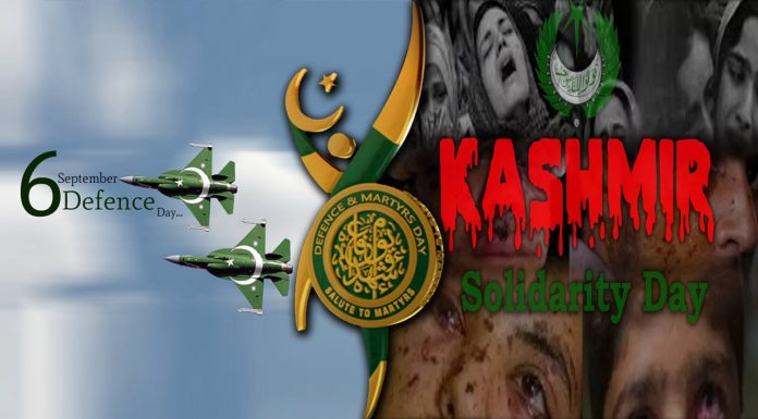 Defence and Martyrs Day, Kashmir Solidarity Day tomorrow
