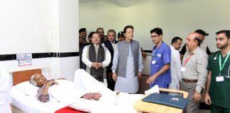 PM Imran Khan meets earthquake victims in Mirpur