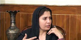 ANP suspends party membership of Senator Sitara Ayaz