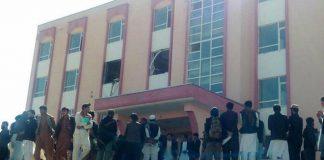 19 students injured in bomb blast in university in eastern Afghanistan