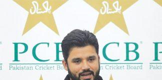 Top most priority to improve Pakistan's Test ranking: Azhar Ali