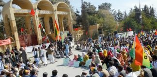 BHC refuses to public Balochistan University harassment report