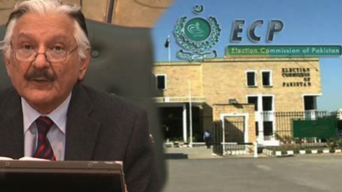 ECP gives final deadline to KP govt for releasing LG amended law