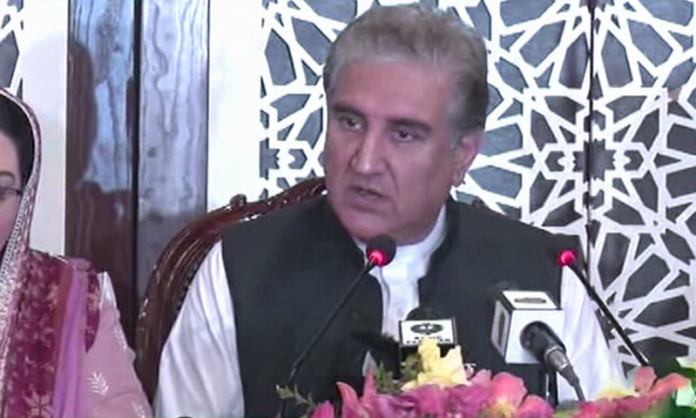 Dual nationality holders cannot become members of parliament: FM Qureshi