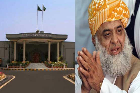 IHC rejects petitions seeking ban on JUI-F's Azadi March