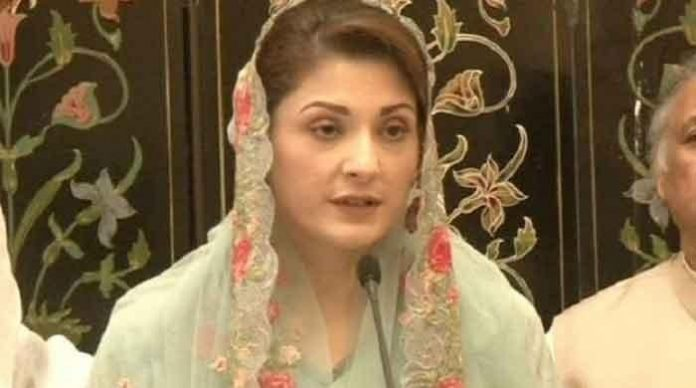 Federal Cabinet decides not to remove Maryam Nawaz from ECL