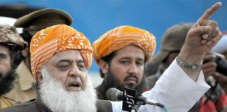 Maulana Fazlur Rehman to lead 'Azadi March' from Karachi today