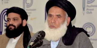 PHC grants bail to JUI's Mufti Kifayatullah in provocative statements case