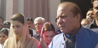 Maryam Nawaz reaches Services Hospital to meet Nawaz Sharif