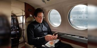 Plane carrying PM Imran lands in Peshawar due to bad weather