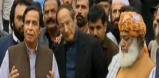 Chaudhry Brothers, Fazlur Rehman discuss Azadi March
