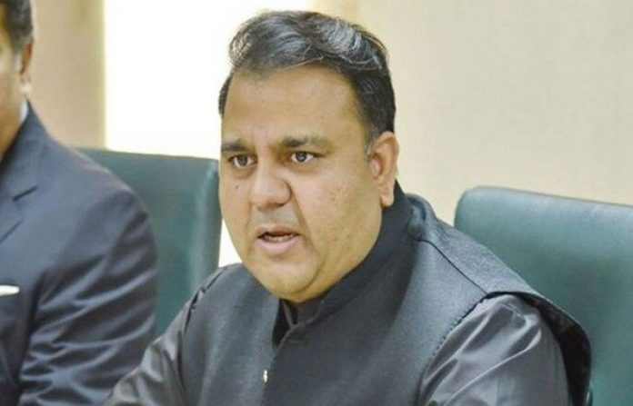 Provinces should immediately transfer development funds to district govts: Fawad