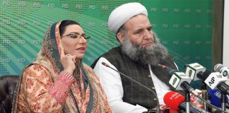 Govt's doors open for dialogue with opposition to resolve issues: Firdous