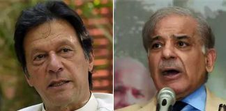 Shehbaz Sharif sends three names to PM Imran for appointment of CEC
