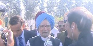 Kartarpur Corridor will improve Pakistan, India ties: Manmohan Singh