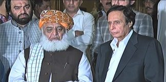 Pervaiz Elahi to hold meeting with Maulana Fazlur Rehman today