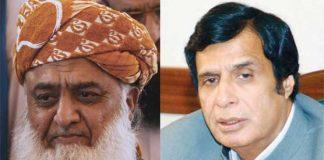 Pervaiz Elahi telephones Fazlur Rehman, discuss Azadi March