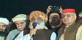 No talks with govt committee without PM's resignation: Maulana Fazlur Rehman